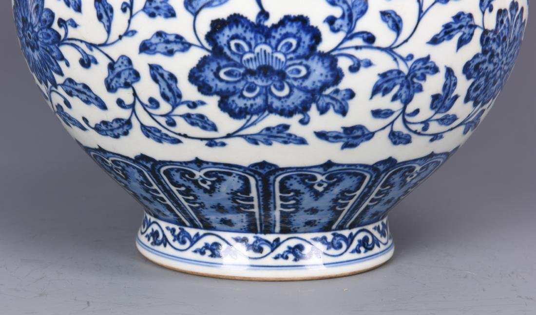 Blue and White Porcelain Pear Form Vase with Mark - 7