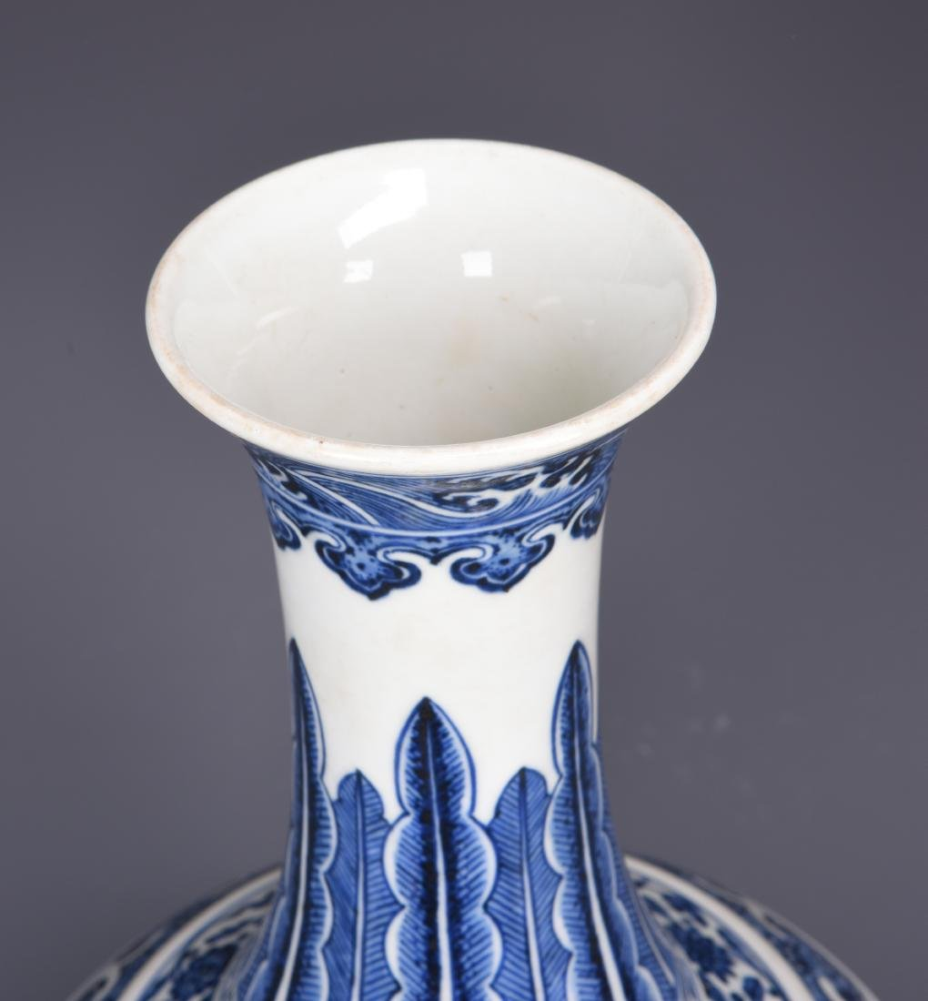 Blue and White Porcelain Pear Form Vase with Mark - 8