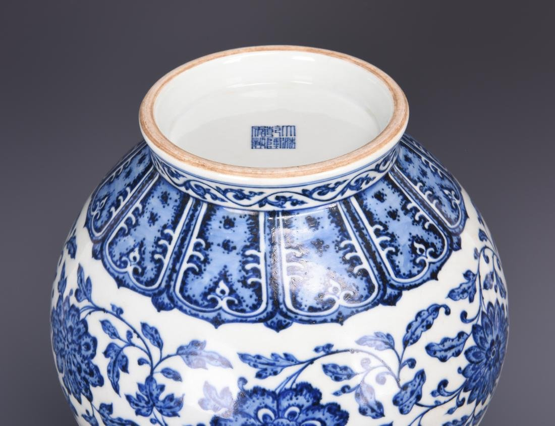 Blue and White Porcelain Pear Form Vase with Mark - 9
