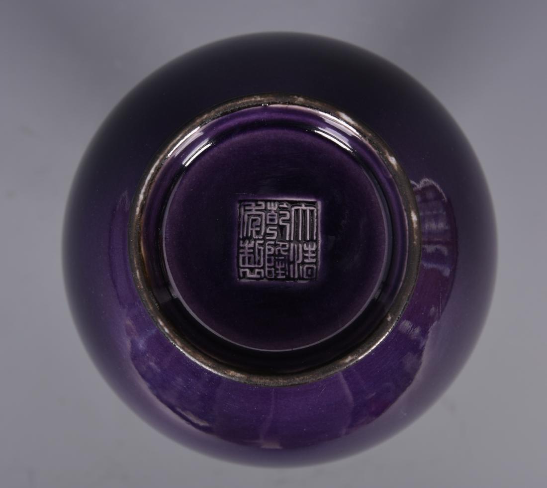 Purple Glazed Porcelain Vase with Beast and mark - 10