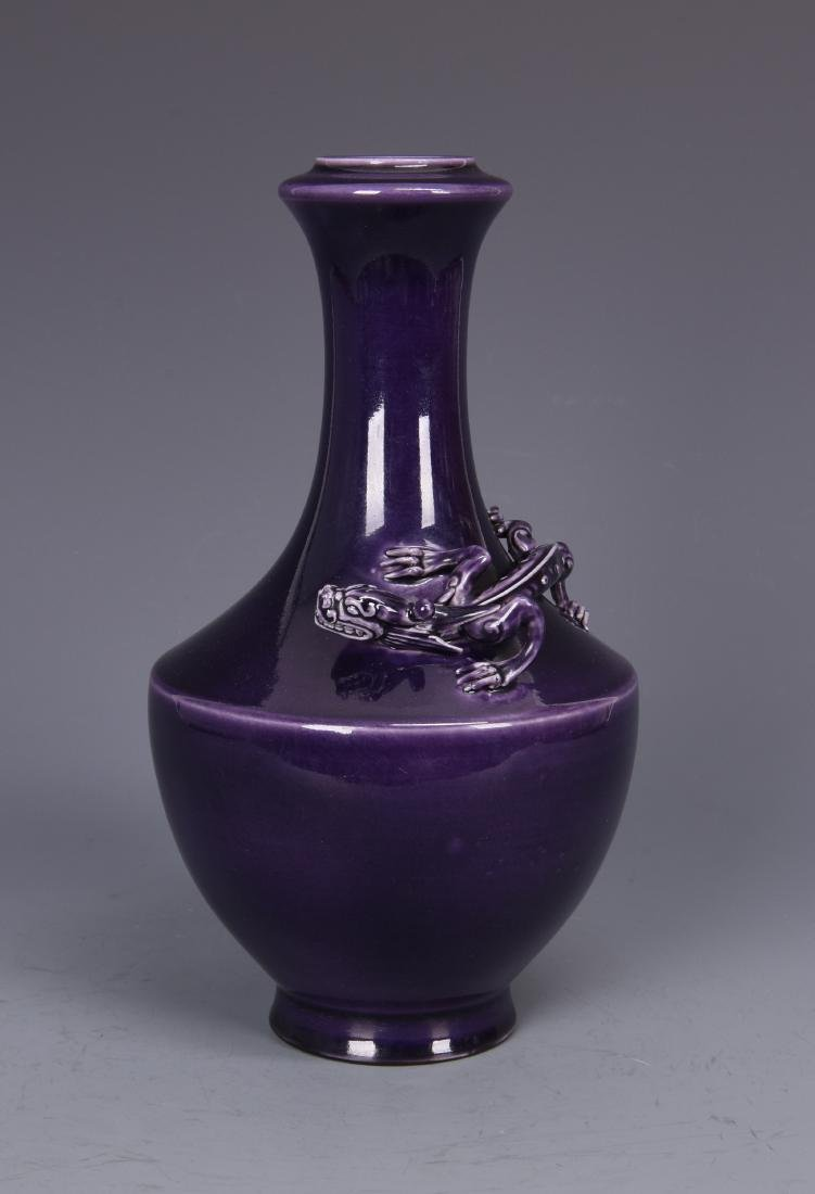 Purple Glazed Porcelain Vase with Beast with mark