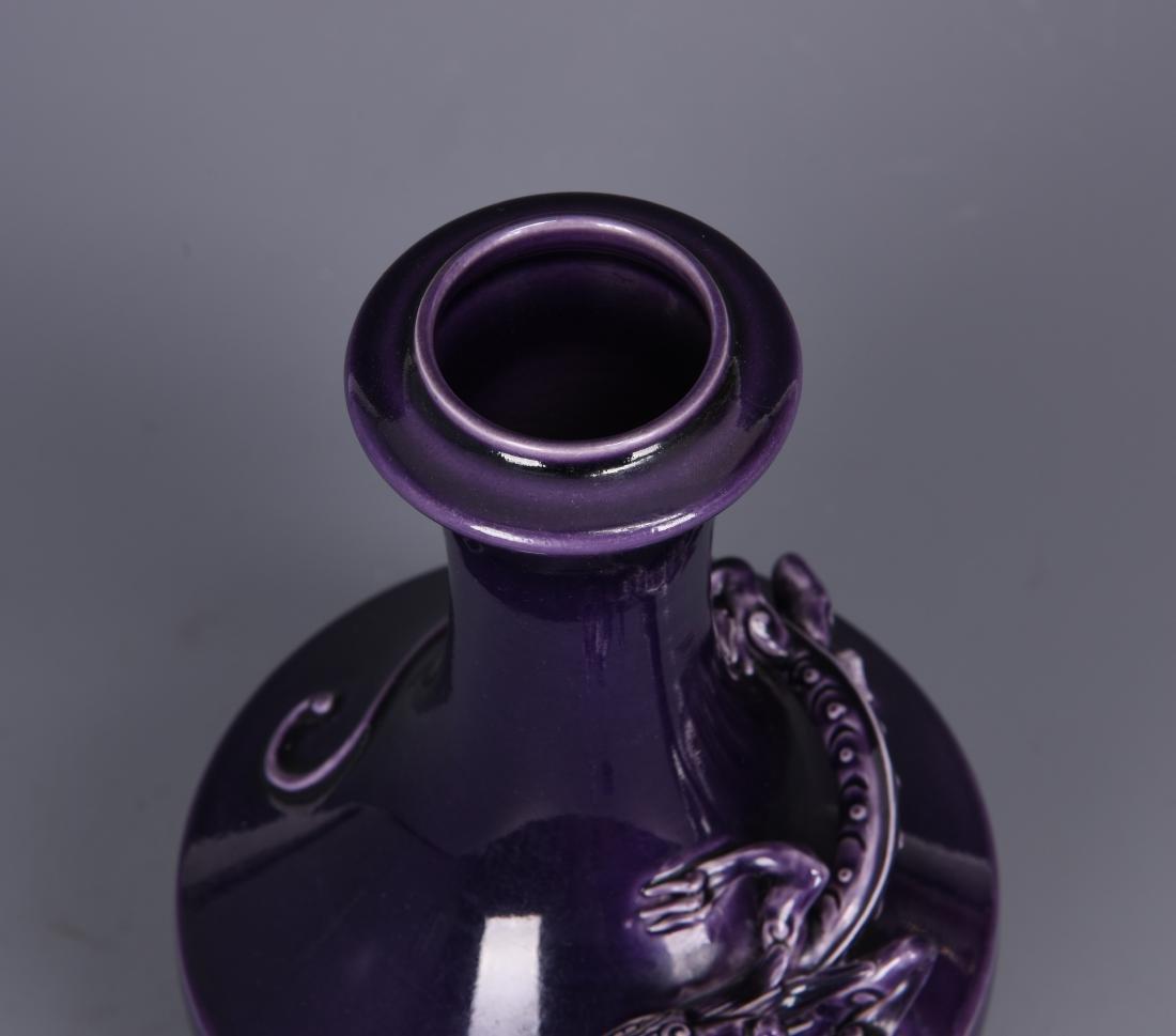Purple Glazed Porcelain Vase with Beast and mark - 7