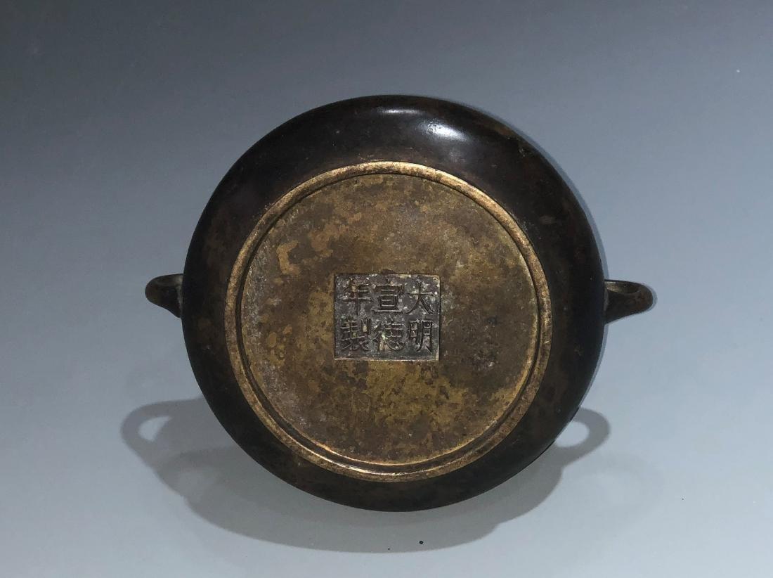 Bronze Censer with Xuande Mark