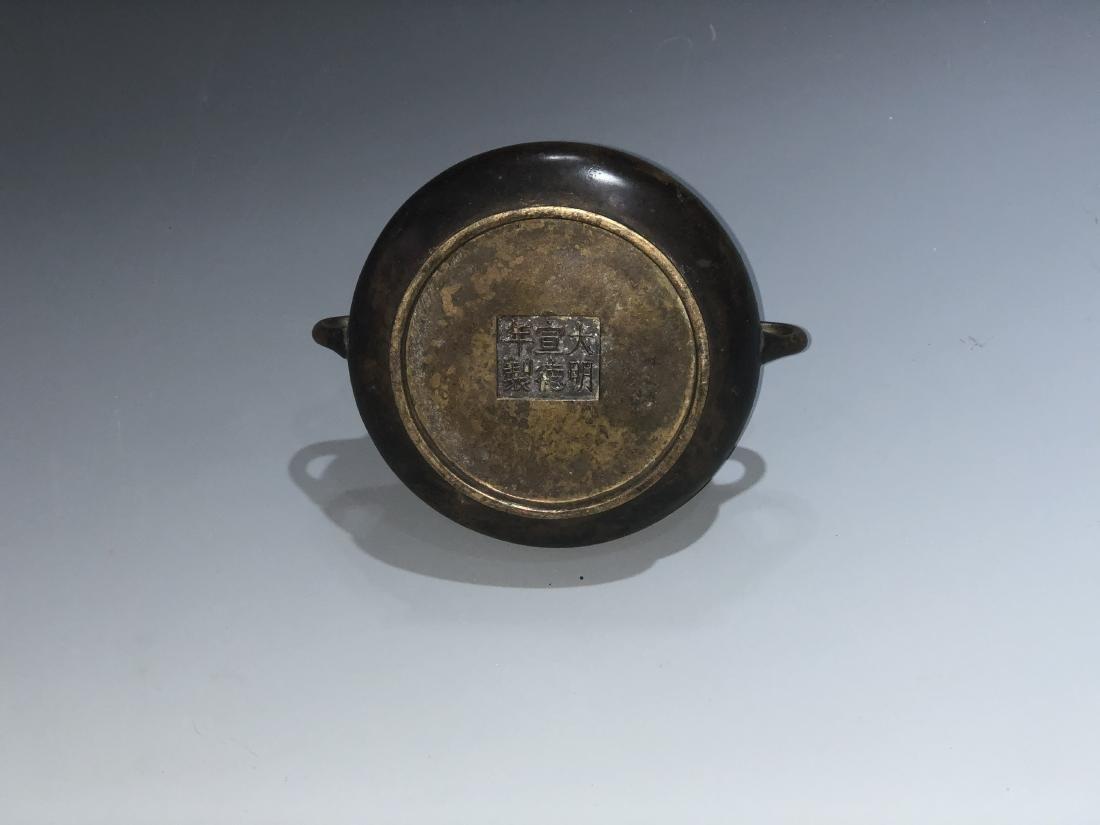 Bronze Censer with Xuande Mark - 4