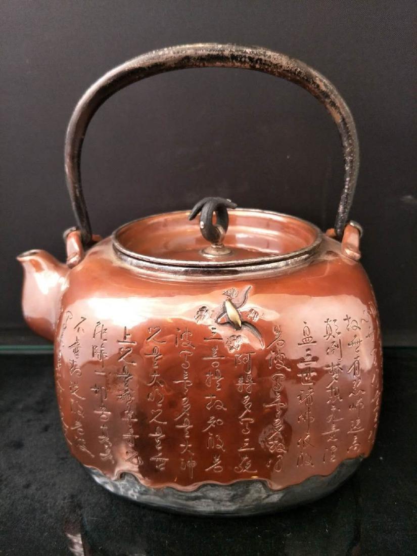 Copper Enamelled Japanese Silver Tea pot