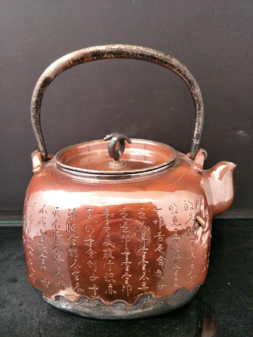 Copper Enamelled Japanese Silver Tea pot - 2