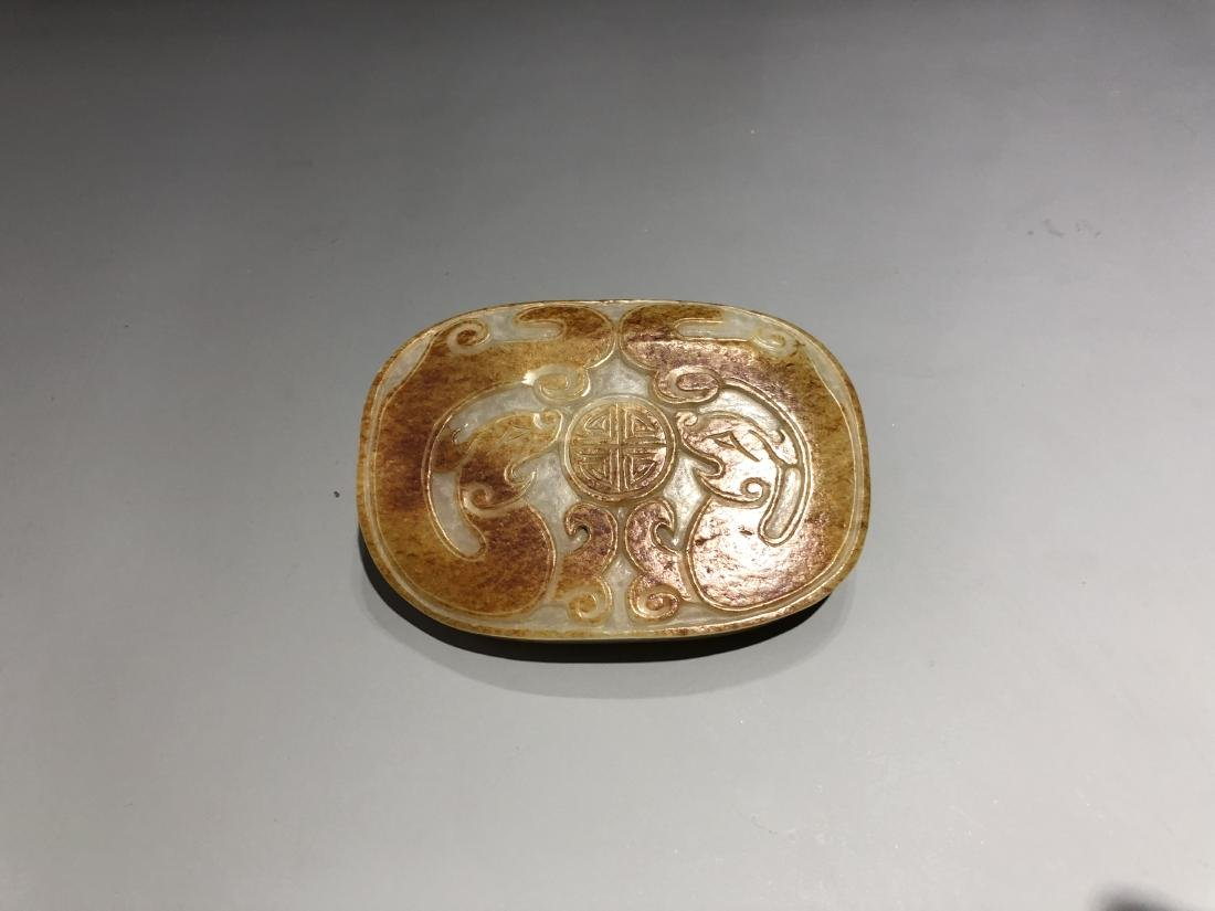 Carved Double Dragon Jade Buckle With Russet - 3