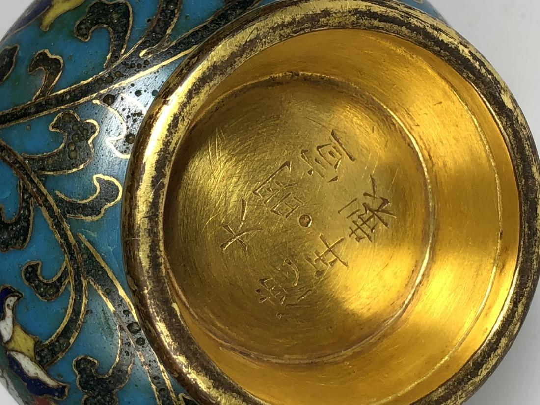 Cloisonne Enamel Arrow Vase - 10