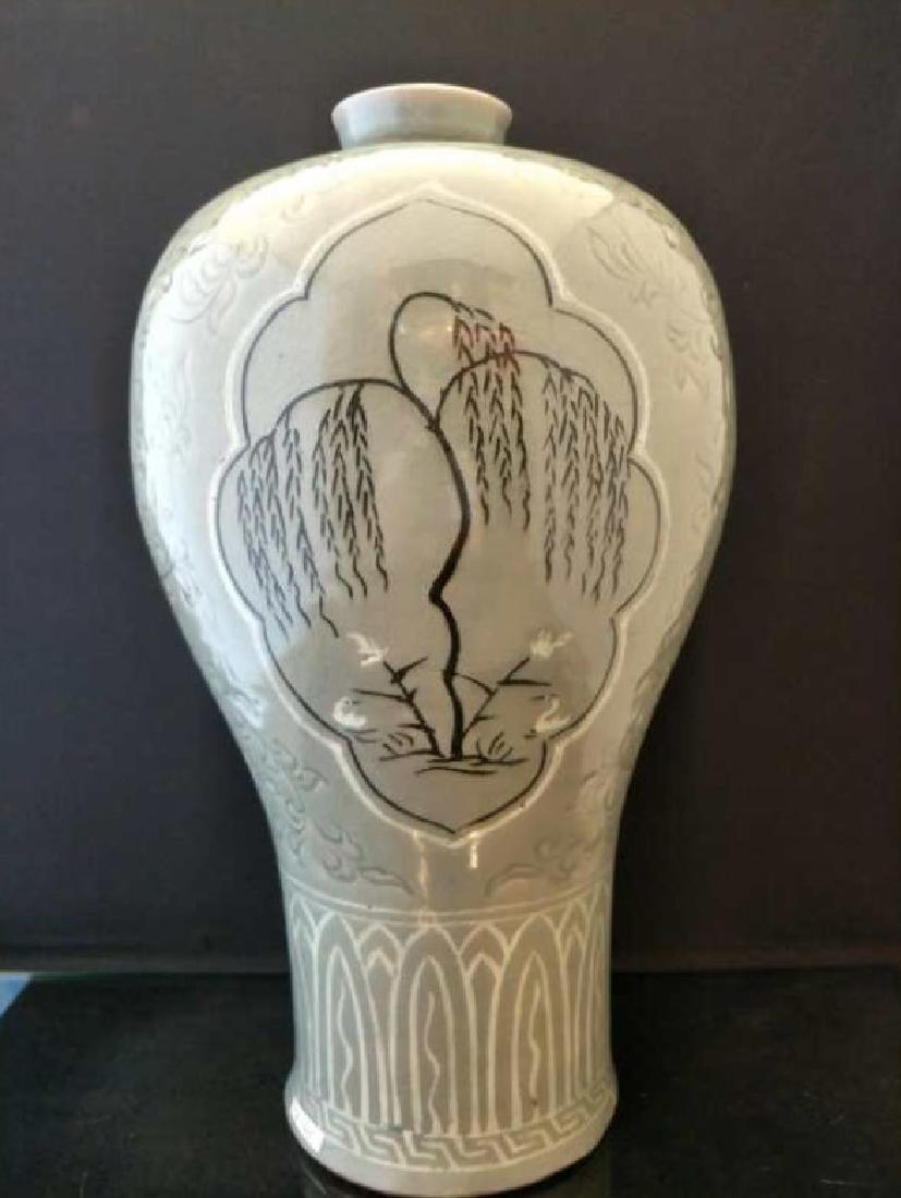 Korean Porcelain Pear Vase