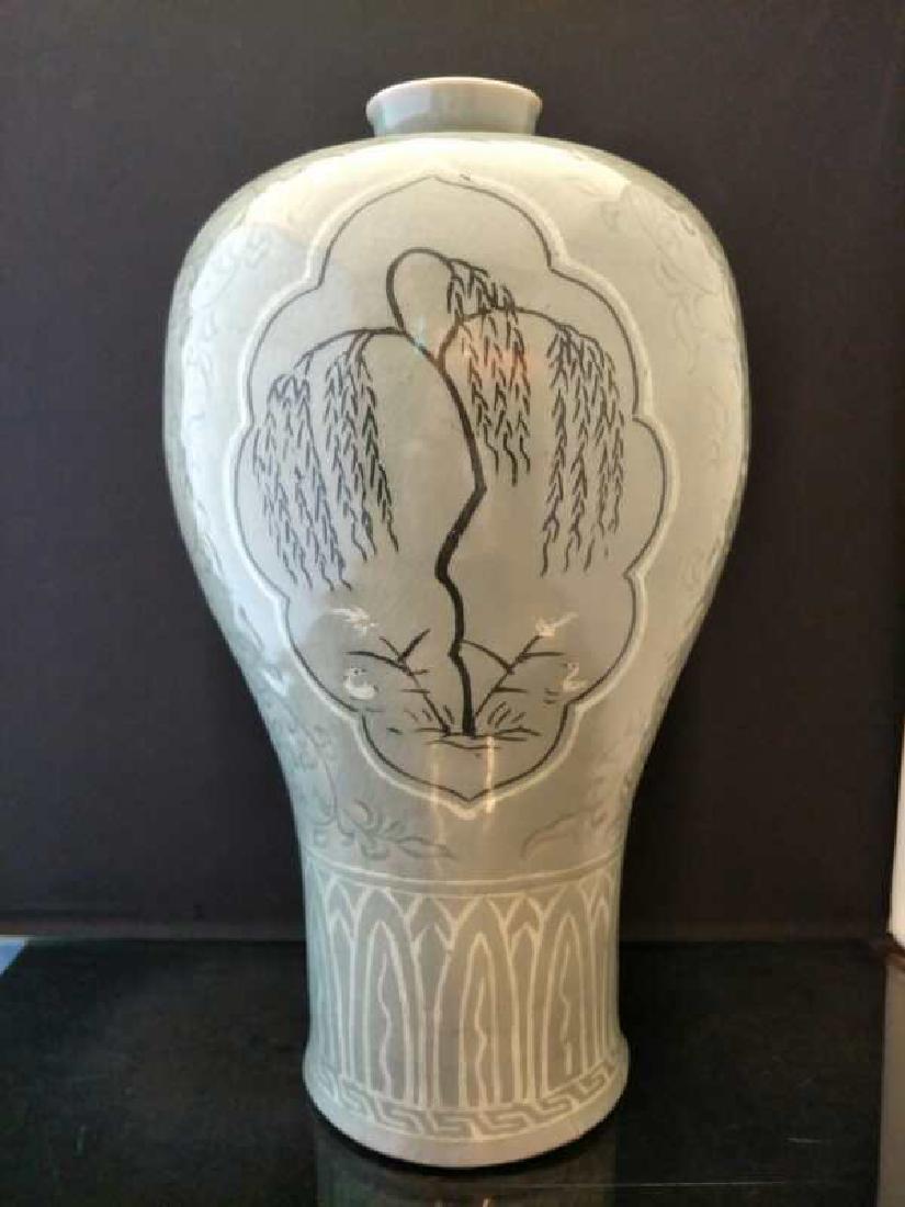 Korean Porcelain Pear Vase - 2