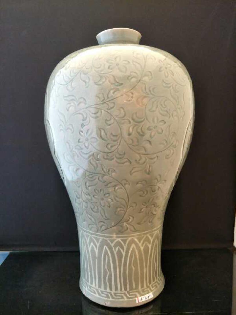 Korean Porcelain Pear Vase - 4