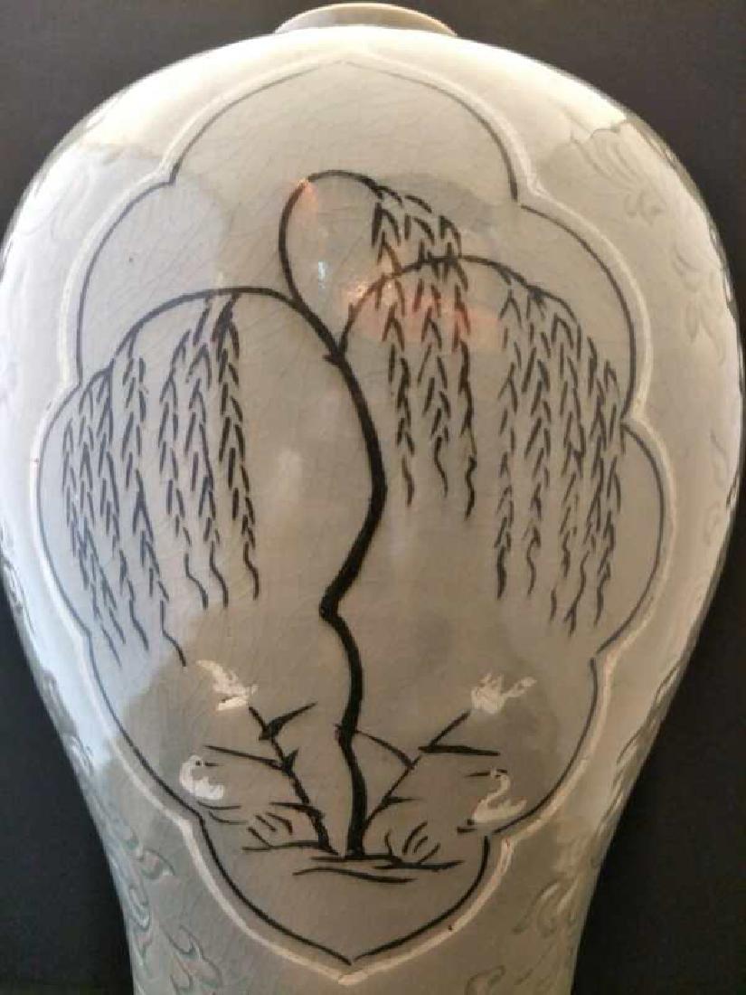 Korean Porcelain Pear Vase - 7