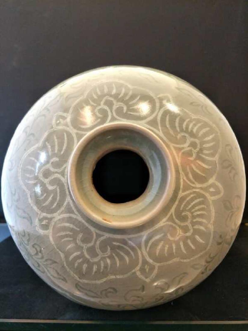 Korean Porcelain Pear Vase - 8