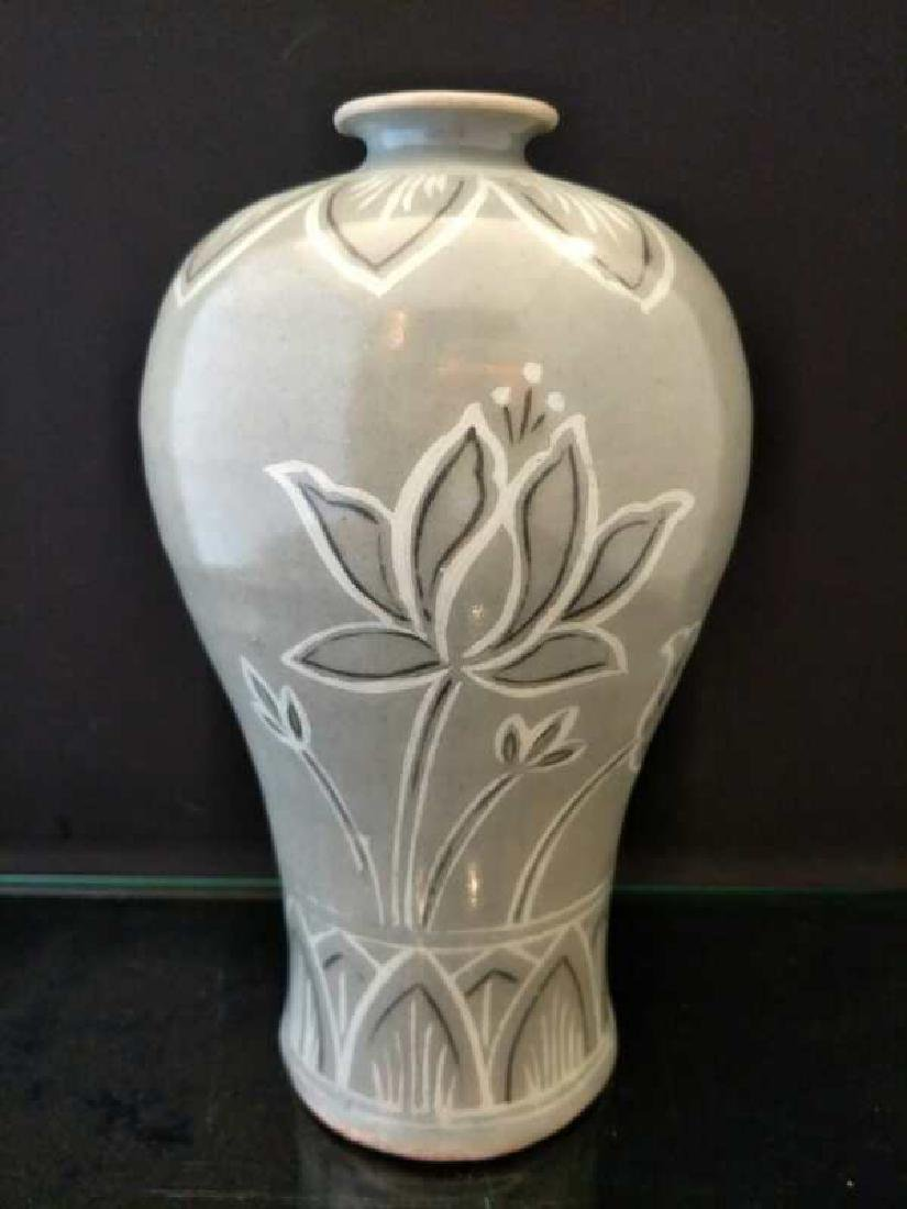 Korean Porcelain Pear Vase
