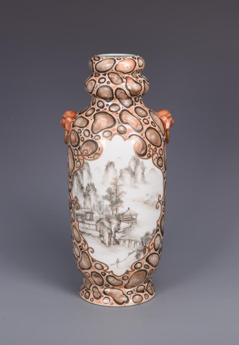 Korean Porcelain Vase with Mark