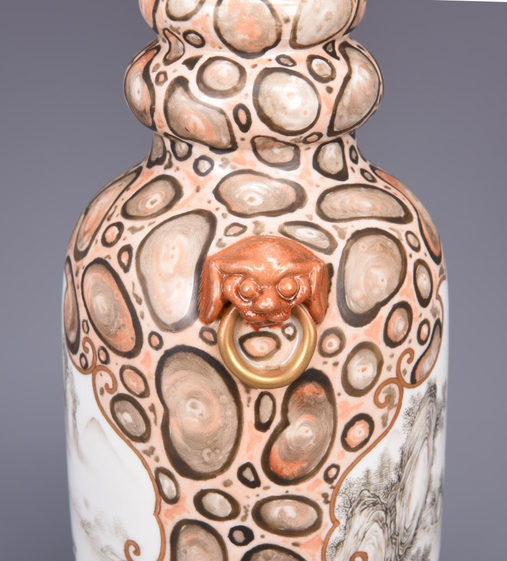 Korean Porcelain Vase with Mark - 5