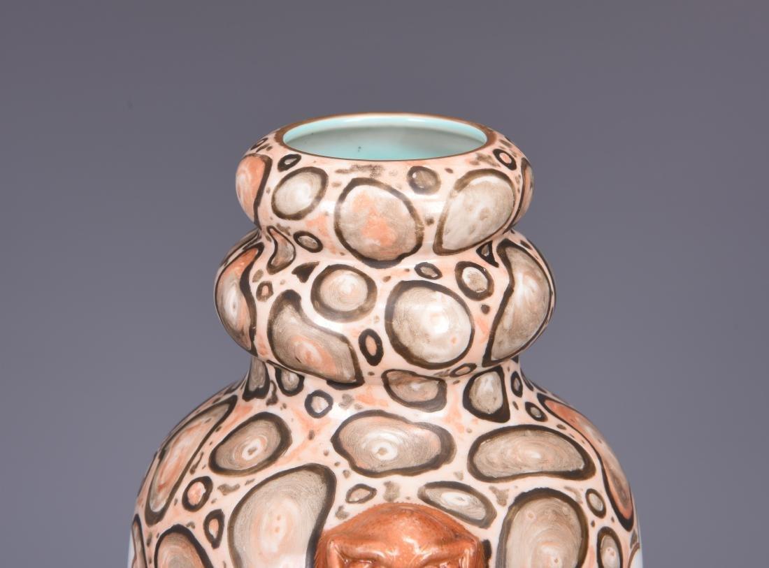 Korean Porcelain Vase with Mark - 6