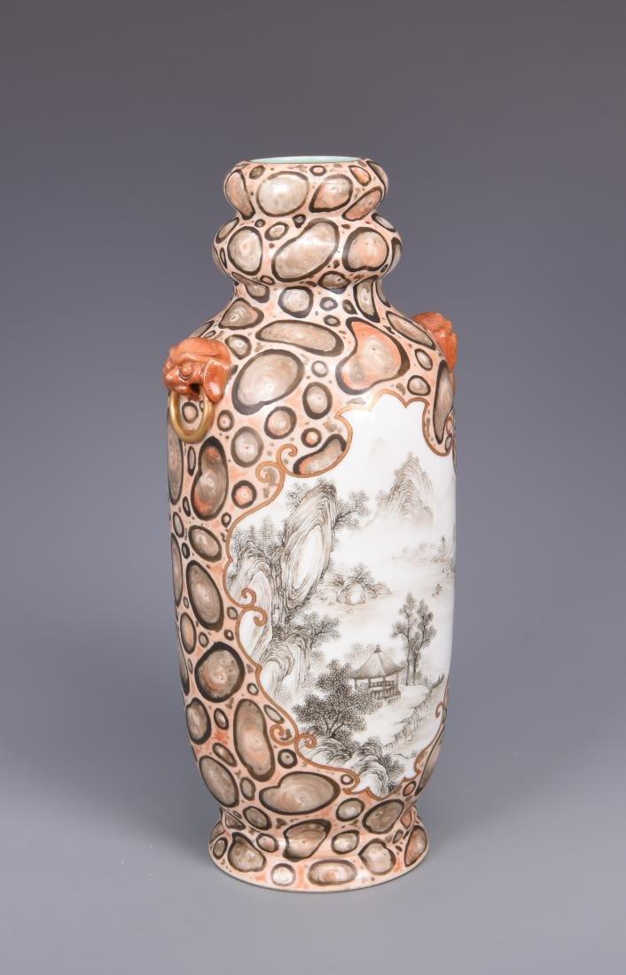 Korean Porcelain Vase with Mark - 7