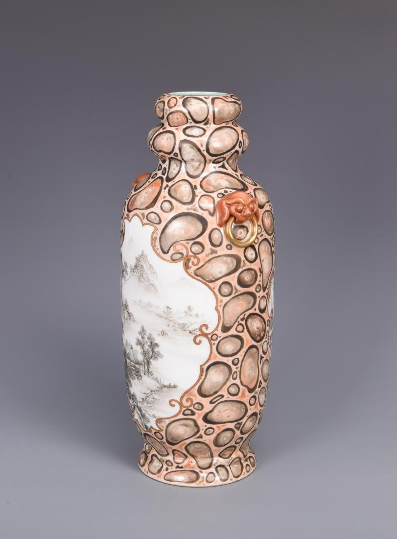Korean Porcelain Vase with Mark - 9