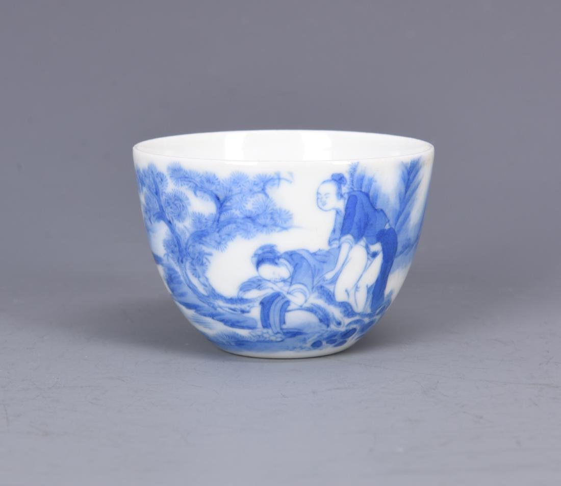 Blue and White Porcelain Cup with Mark