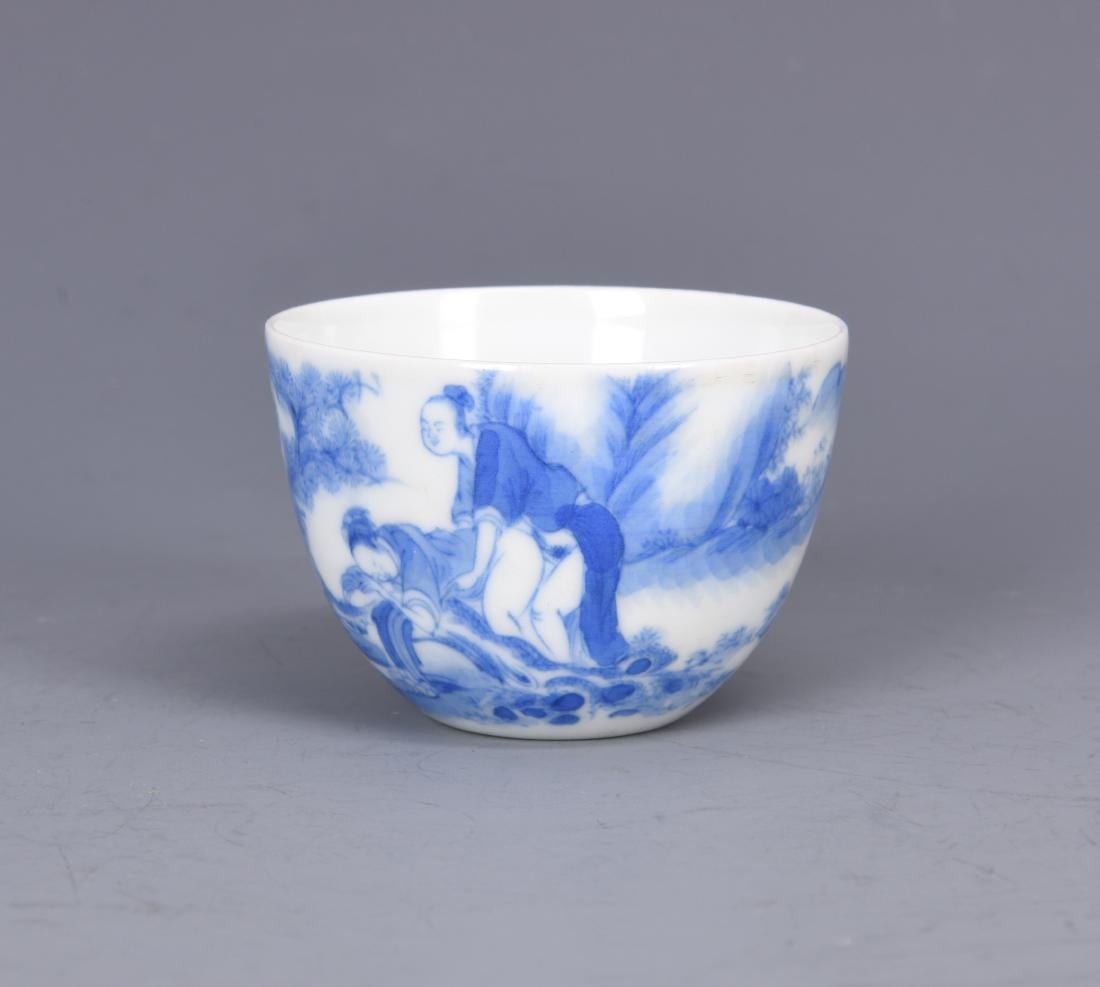 Blue and White Porcelain Cup with Mark - 2