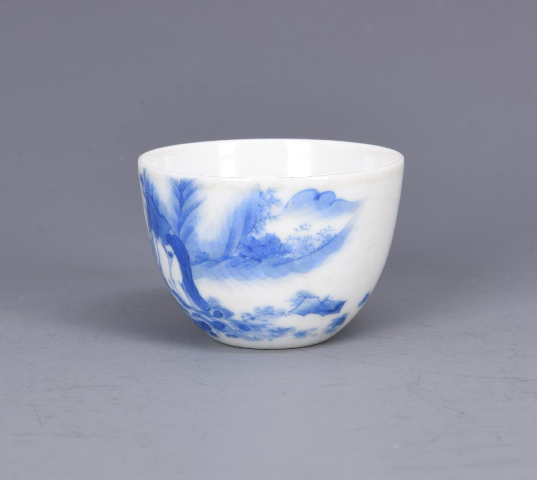 Blue and White Porcelain Cup with Mark - 3
