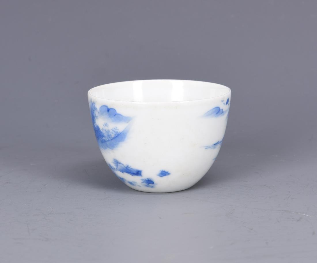 Blue and White Porcelain Cup with Mark - 4