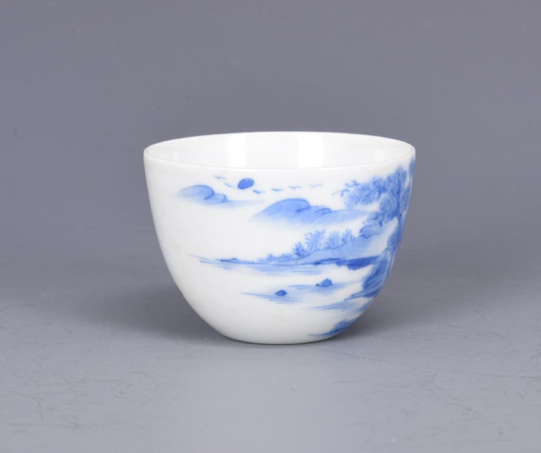 Blue and White Porcelain Cup with Mark - 5