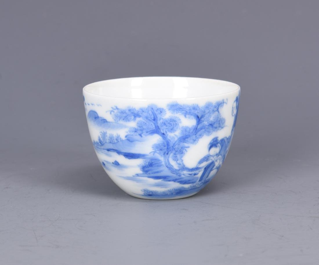 Blue and White Porcelain Cup with Mark - 6