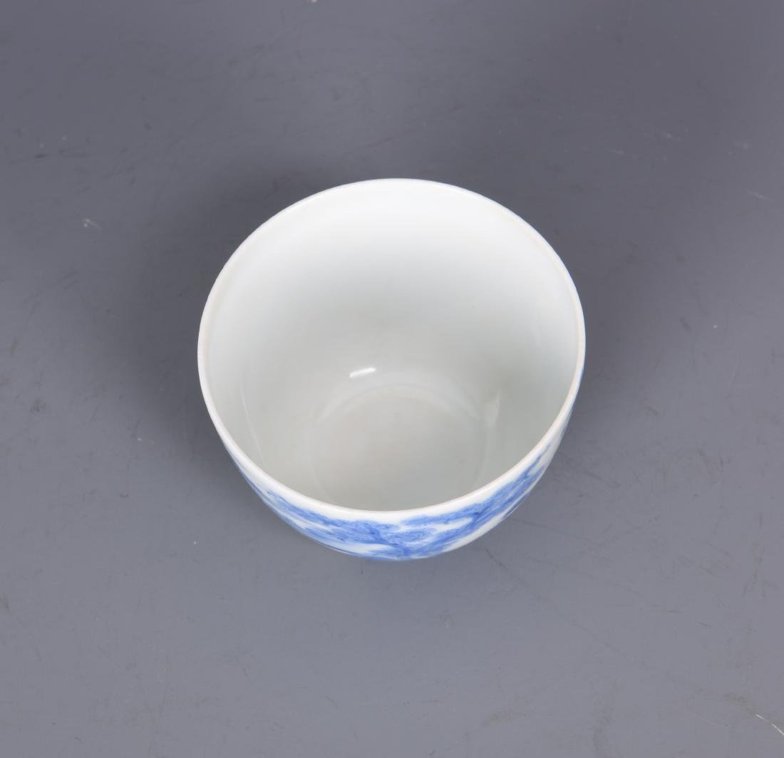 Blue and White Porcelain Cup with Mark - 7