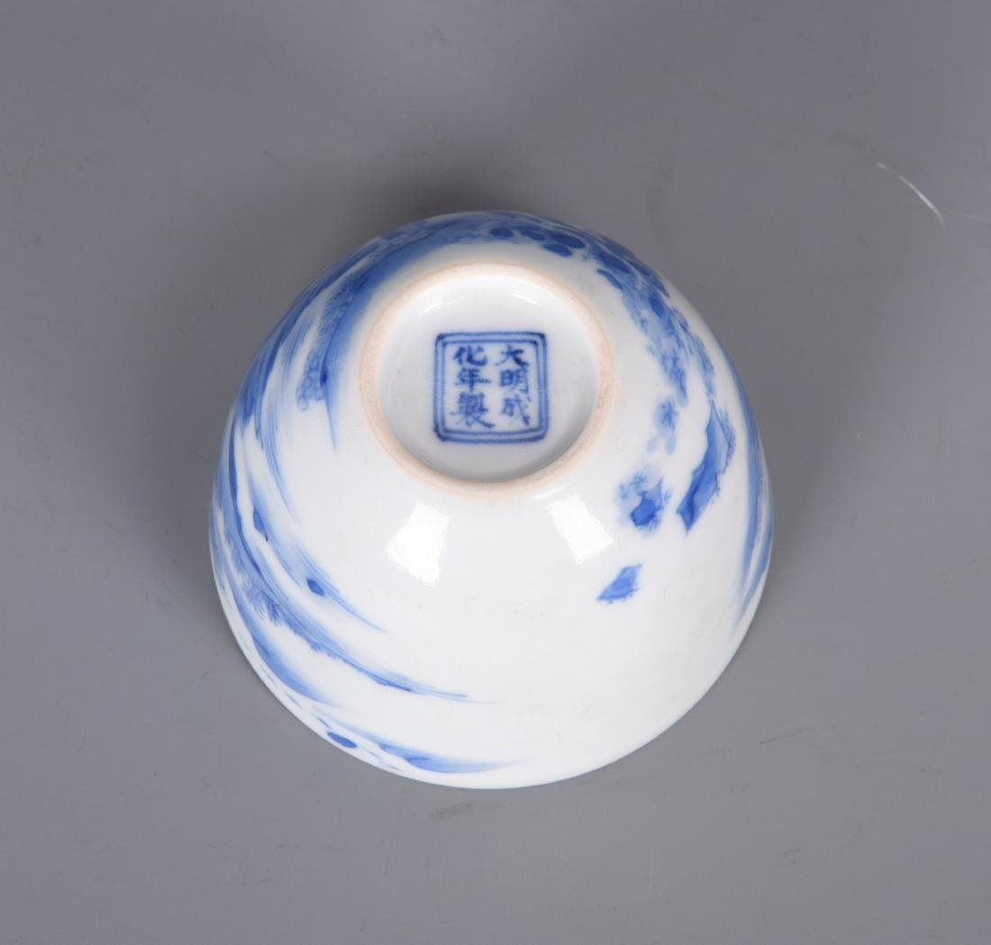 Blue and White Porcelain Cup with Mark - 8