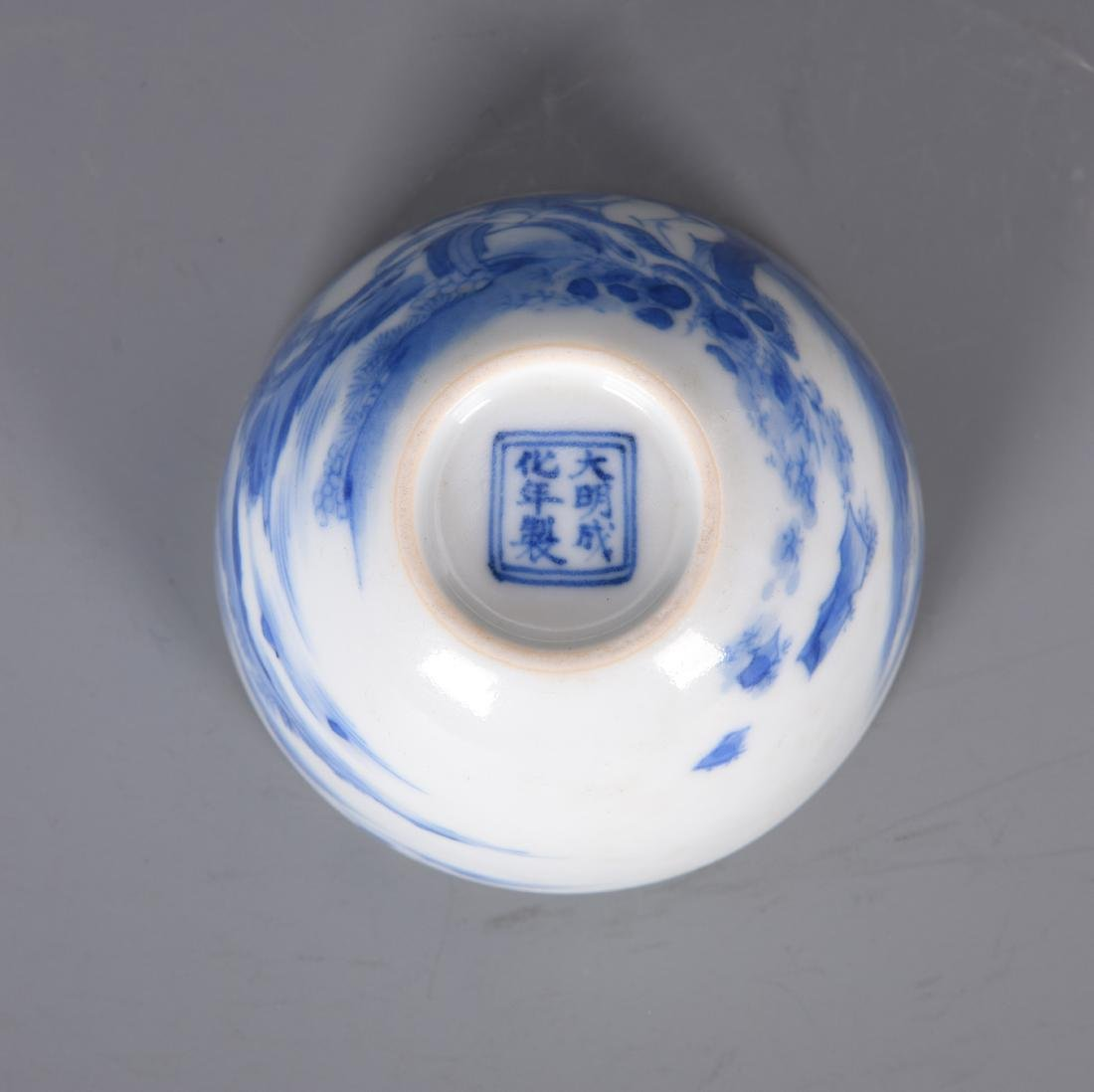 Blue and White Porcelain Cup with Mark - 9