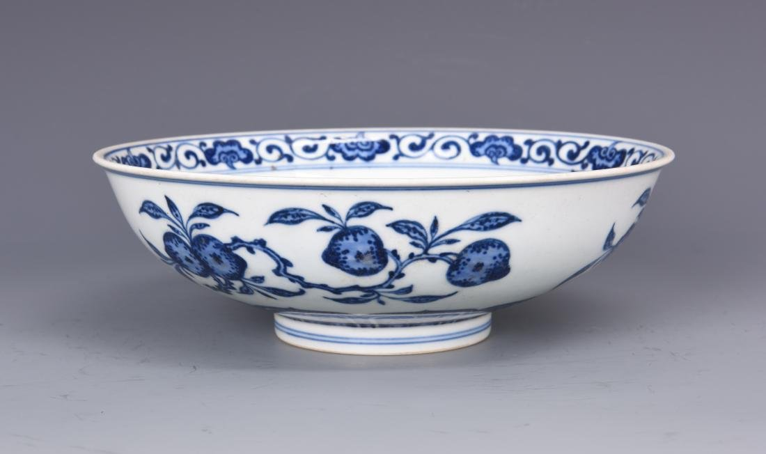 Blue and White Porcelain Bowl with Mark