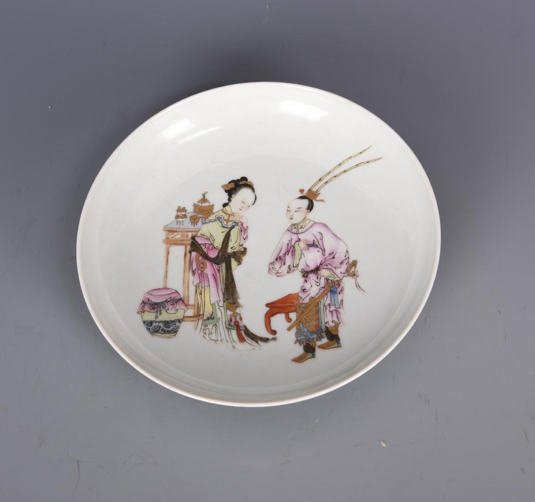 Famille Rose Porcelain Plate with Mark