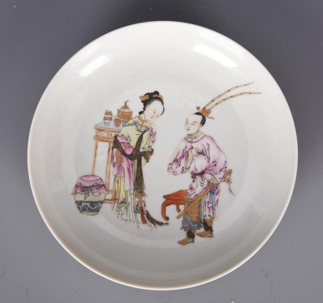 Famille Rose Porcelain Plate with Mark - 2