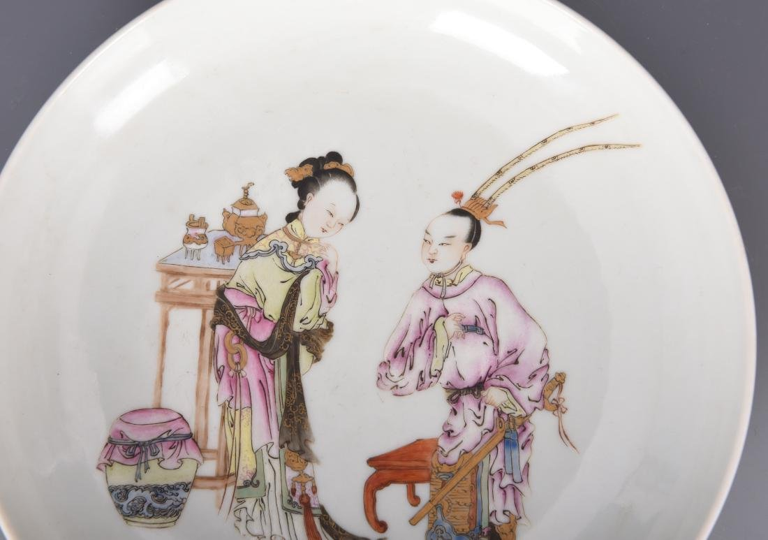 Famille Rose Porcelain Plate with Mark - 3