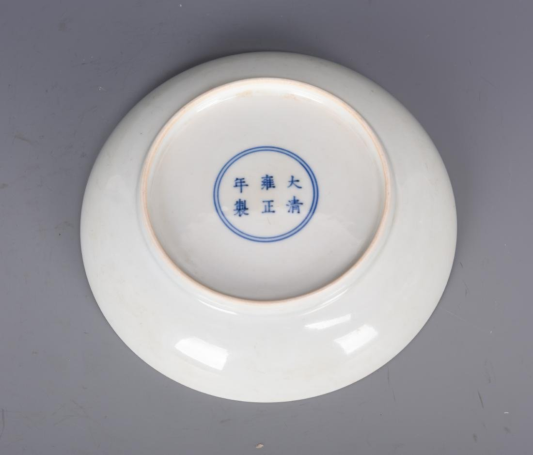 Famille Rose Porcelain Plate with Mark - 4