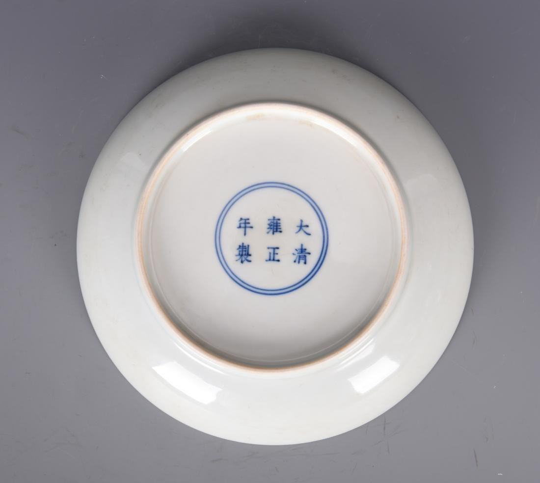 Famille Rose Porcelain Plate with Mark - 5