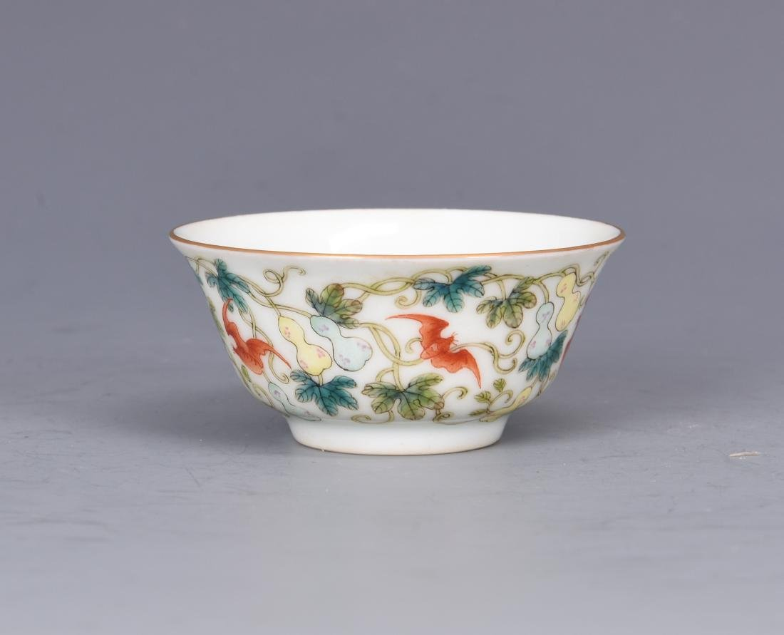 Famille Rose Porcelain Bat Cup with Mark - 4