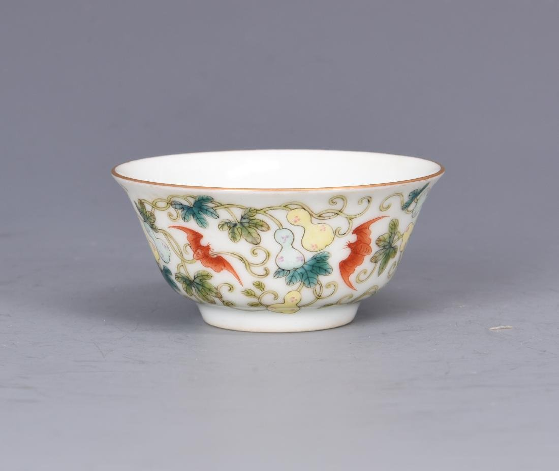 Famille Rose Porcelain Bat Cup with Mark - 5