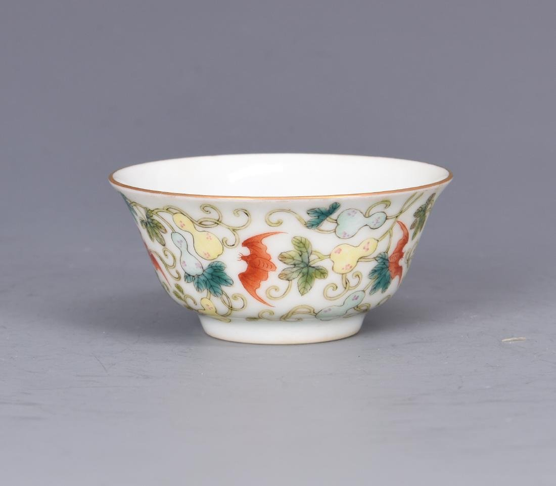 Famille Rose Porcelain Bat Cup with Mark - 6
