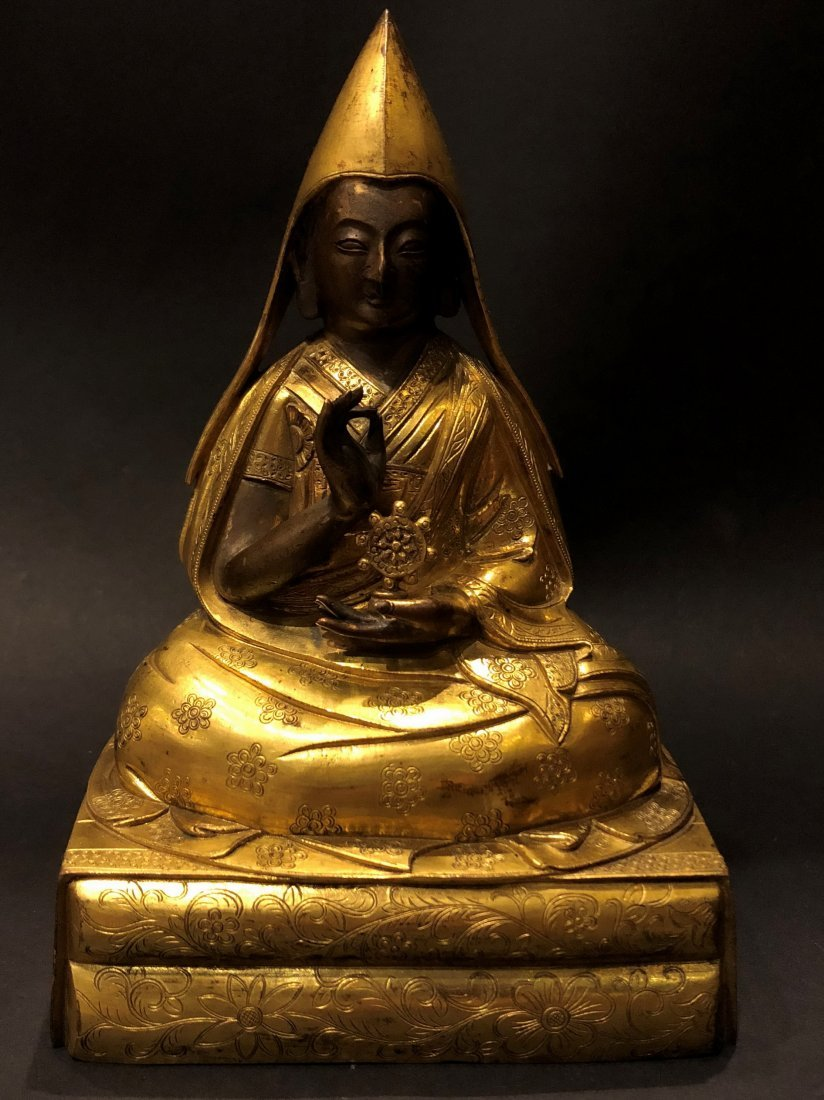 A Gilt Bronze Figure Of Buddha - 2