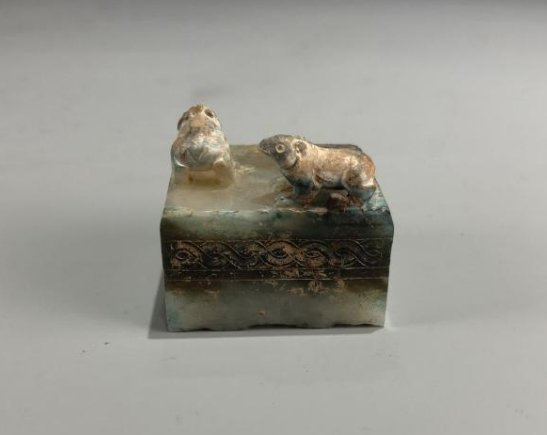 Carved Jade Animal Seal