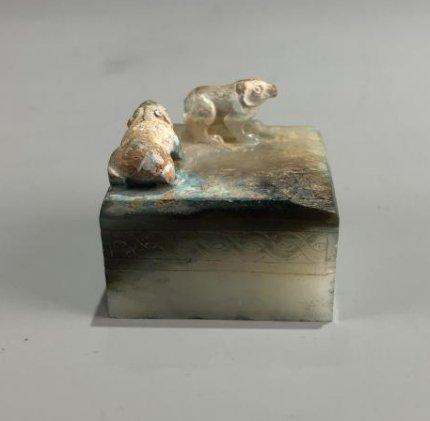 Carved Jade Animal Seal - 2