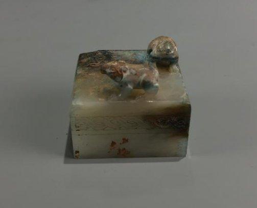 Carved Jade Animal Seal - 6