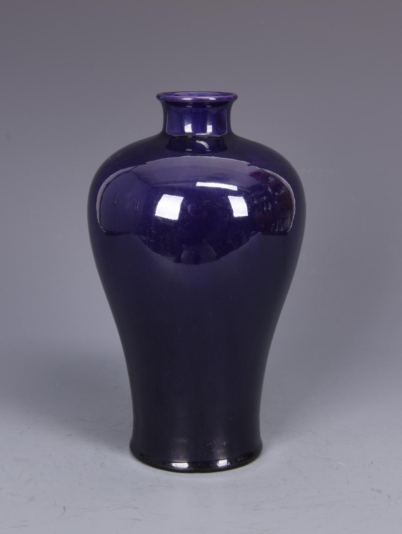 Cobalt Blue Glazed Porcelain Vase