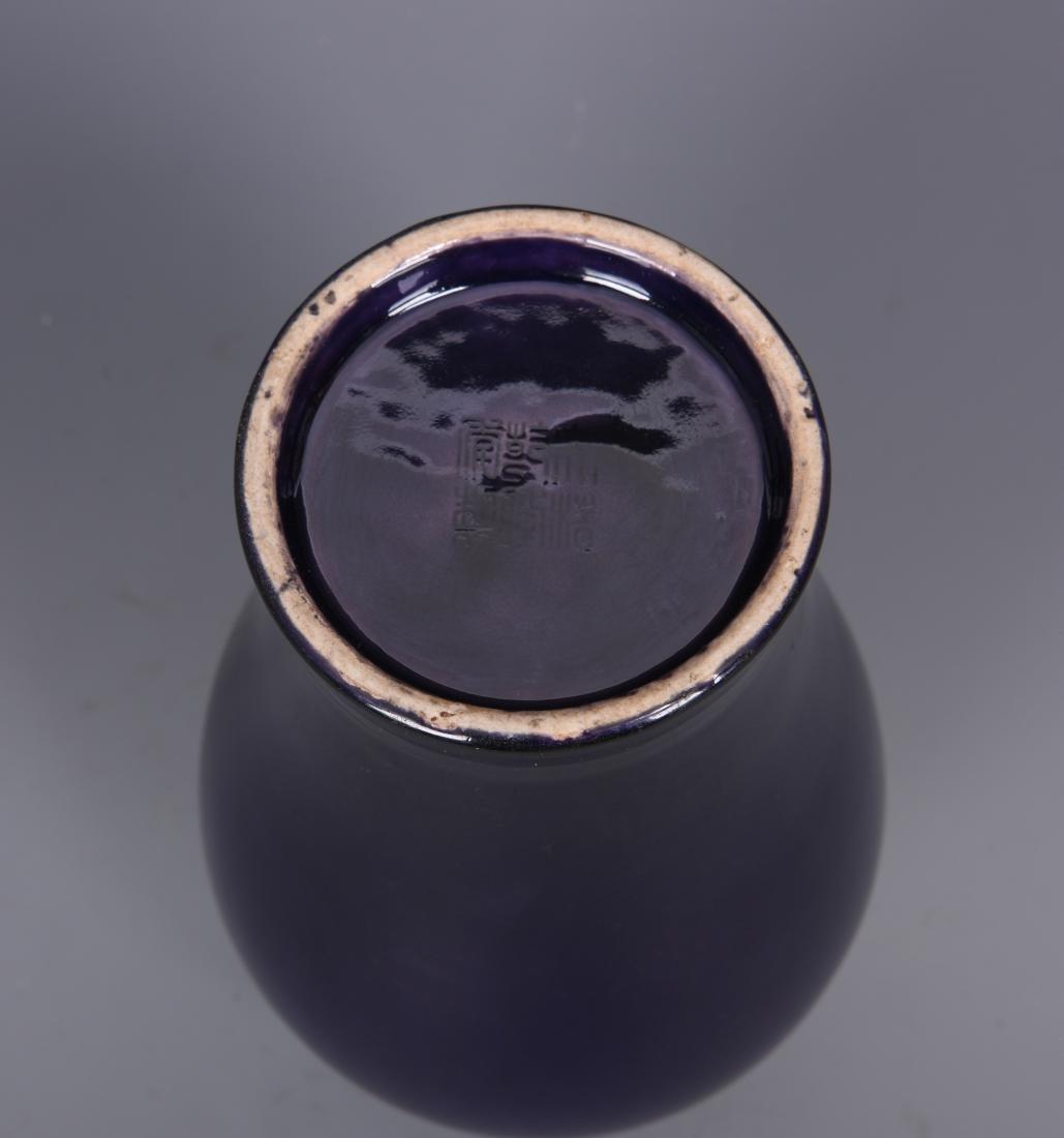 Cobalt Blue Glazed Porcelain Vase - 6