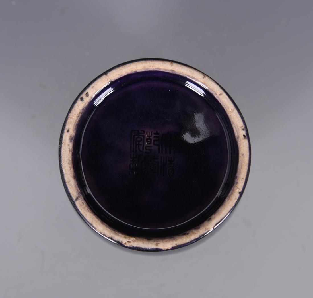 Cobalt Blue Glazed Porcelain Vase - 8