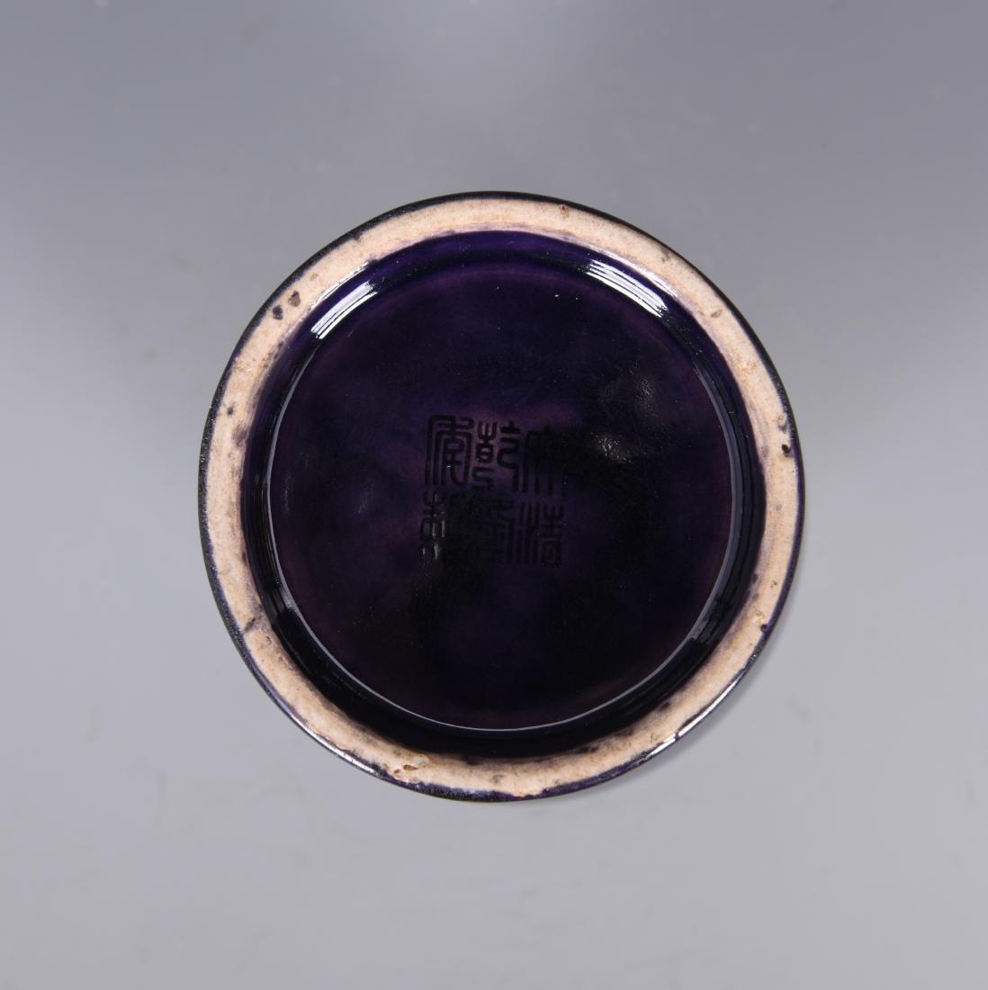 Cobalt Blue Glazed Porcelain Vase - 9