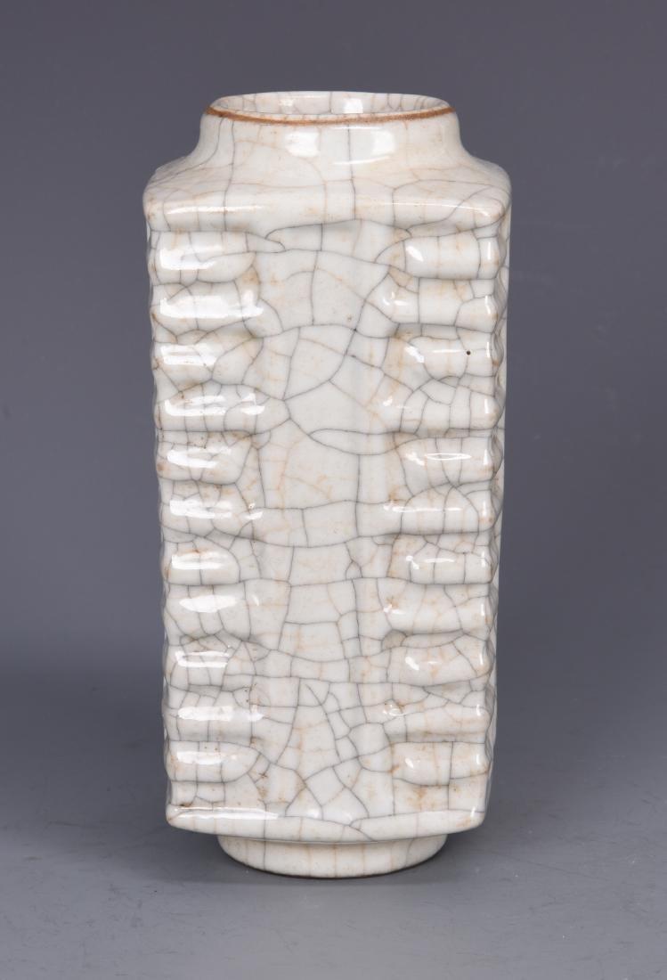 Porcelain GU Style Cong Vase